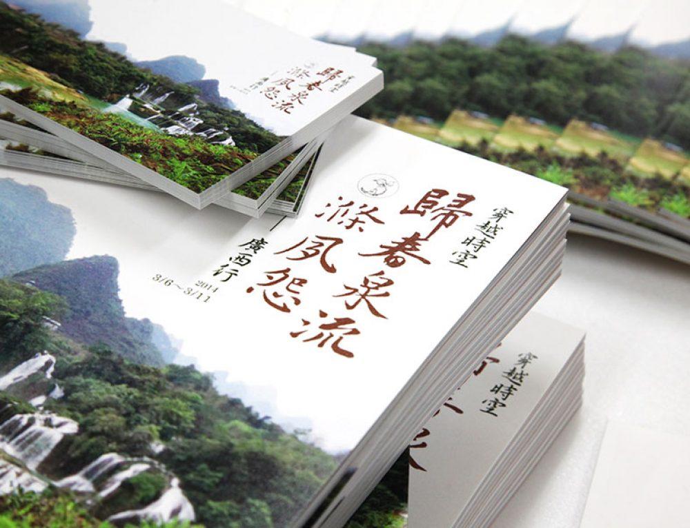 旅行相片書/明信片印製 客戶