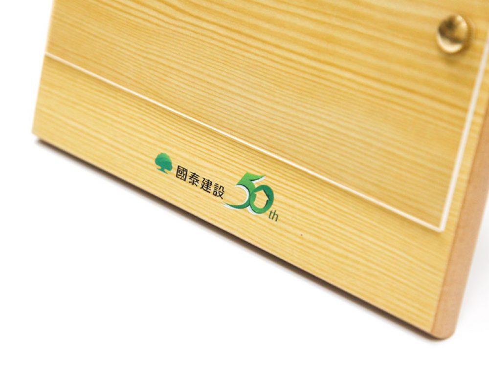 木質獎牌印製(立體 UV直噴)