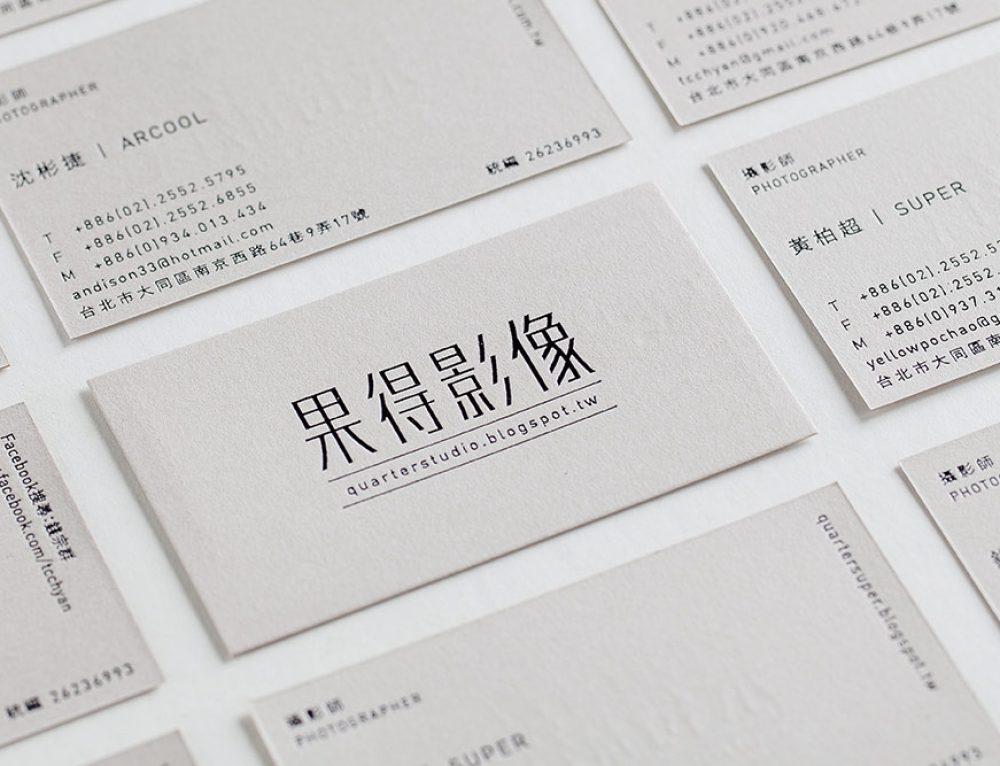 名片印製(竹尾 NTラシャ 燙金)