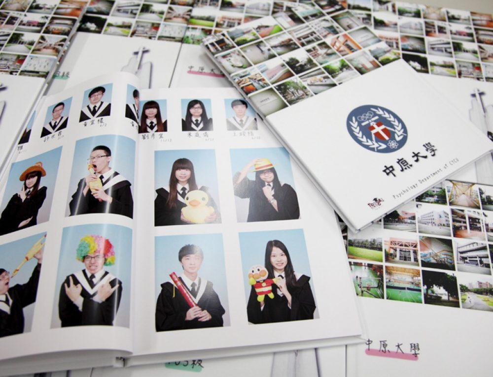 班級畢業紀念冊印製